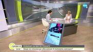 Виолета Комитова: АПИ е възлагало поръчки, без да може да ги обезпечи финансово