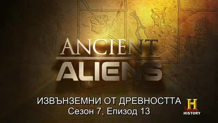 Ancient Aliens s07e13 The Great Flood + Bg Sub