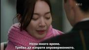 [бг субс] Oh My Venus / О, Венера моя (2015) Епизод 14