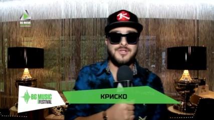 КРИСКО СПЕЦИАЛЕН ГОСТ НА BG MUSIC FESTIVAL