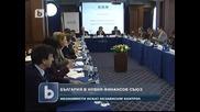България ще преговаря по фискален пакт в Ес