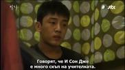 Secret Love Affair episode 11 / Любовна афера епизод 11