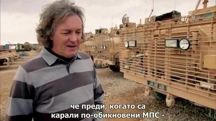 Top Gear С21 Е02 Част (2/3) + Субтитри