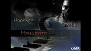 Hopekiller & Estetik Ft. Martyo & Kiro Dds - Кратко обръщение в трето лице