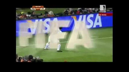 Южна Африка - Уругвай 16.06.2010 второ полувреме част 1