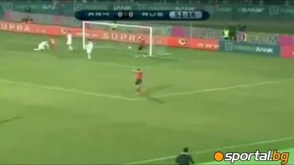Армения - Русия 0 - 0