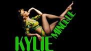Kylie Minogue-taprobane