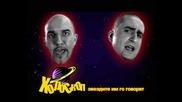 Румънеца И Енчев - Защо Няма Радост(Супер Качество)