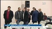 Реформаторите отлагат за ноември избора на лидер - Новините на Нова