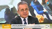 Депутат от ДПС: Войната между институциите не е полезна за страната