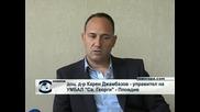 Единственият апарат за лъчетерапия в Пловдив е развален, а онкоболни са без лечение