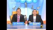 Господари на ефира 12.05.2009г.