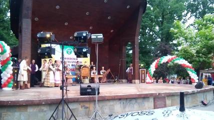 19-ти Международен Фолклорен Фестивал Витоша 2015-733