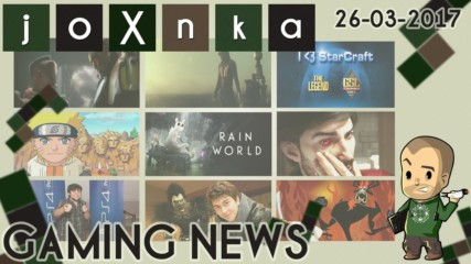 Gaming News [26.03.2017] - joXnka преглед на печата