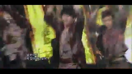 110220 [hq] Infinite - Btd (before The Dawn) Live