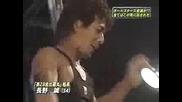 Японско Шоу - Стани Нинджа