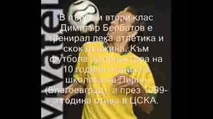 Димитър Бербатов - Велик  Футболист