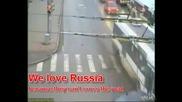 Ние обичаме Русия !