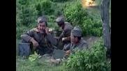 Сръбската Армия