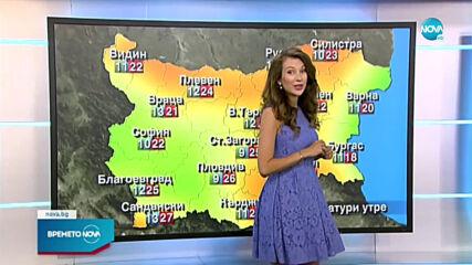 Прогноза за времето (12.05.2021 - централна емисия)