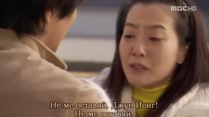 Тъжна Любовна История ( The Sad Love Story ) Е04