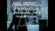 Morandi - Angels (бг Превод)