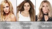 Anna Vissi Despina Vandi I Natassa Theodouridou - Mix 2017