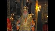 Катавасии на Пасха Христова, глас 1 - Митрополит Неофит