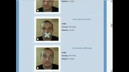Конкурс На Skype