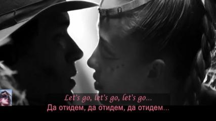 ♫ Alex Mattson ft. Solamay - Ufo ( Официално видео) превод & текст