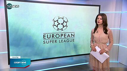 Спортни новини на NOVA NEWS (20.04.2021 - 14:00)