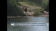 Екип на Столична община направи изненадваща проверка за незаконно къпещи се във водоемите