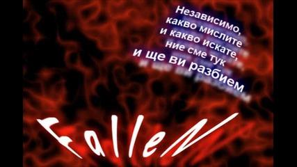 Fallen - история (demo song)