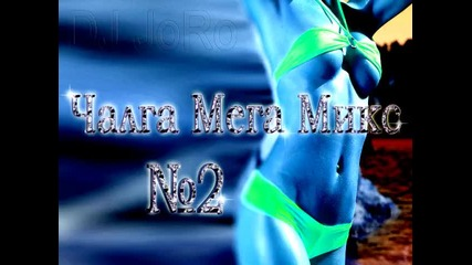 Чалга Мега Микс 2