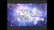 Как фунционира Вселената - Юпитер