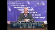 Вучков - Най - Гледания В Бг Според Него
