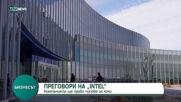 Intel ще прави чипове за коли