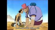 [ С Бг Суб ] One Piece - 113 Високо Качество