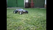Гулянци Kyosho Mfr
