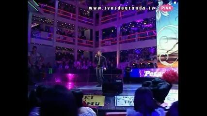 Petar Mitić - Ti za ljubav nisi rođena (Zvezde Granda 2010_2011 - Emisija 23 - 12.03.2011)