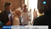 """АРТИСТИ НА ПРОТЕСТ: Защитават старото кино """"Левски"""" от затваряне"""