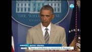 Барак Обама: Русия е отговорна за насилието в Украйна - Новините на Нова