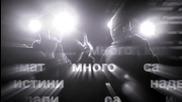 Toto & T.h.a. – Много