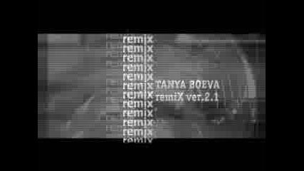 Таня Боева - Не Че Те Обичам