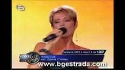 Джина Стоева - Жива съм