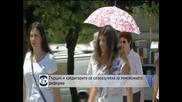 Гърция и кредиторите й са се договорили за пенсионната реформа