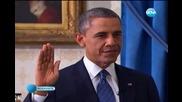 Обама положи клетва като президент за втори мандат