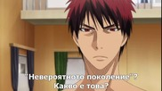 Kuroko's Basketball - 1 [ Бг Субс ] Върховно качество