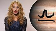 Юпитер навлиза във Везни за следващата една година. Какво ни очаква?