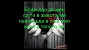 Kati Garbi - Doro Theou-Превод